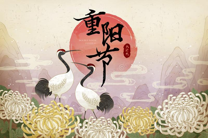 Double ninth festival design. Double ninth festival written in Chinese calligraphy with red crowned crane and chrysanthemum element in graceful style stock illustration