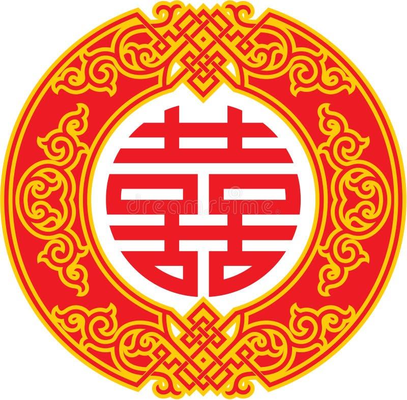 Double symbole de bonheur - ornement chinois illustration de vecteur