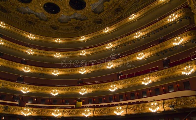 Dozen van Teatro Liceu, Barcelona, royalty-vrije stock foto's
