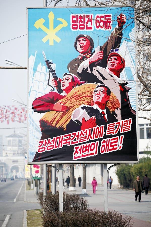 DPR Korea 2010 stock photography