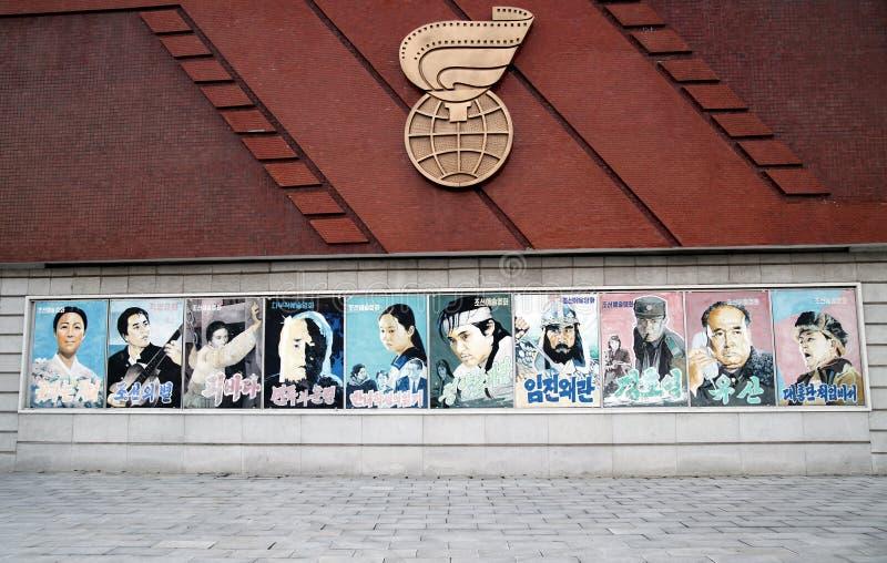 DPR Korea 2010 stock afbeeldingen