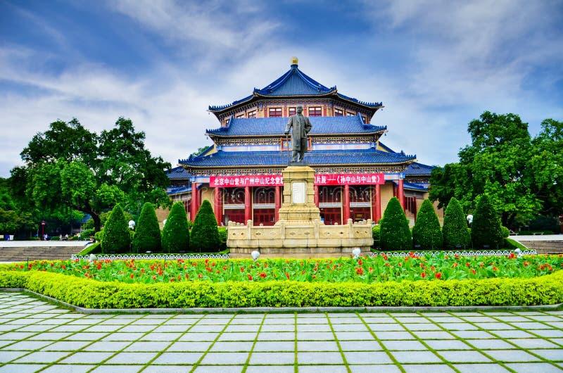 Dr. Salão memorável do ` s de Sun Yat-sen em Guangzhou, China imagem de stock royalty free