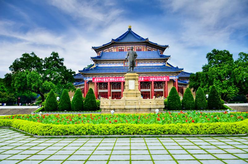 Dr. Salle commémorative du ` s de Sun Yat-sen chez Guangzhou, Chine image libre de droits