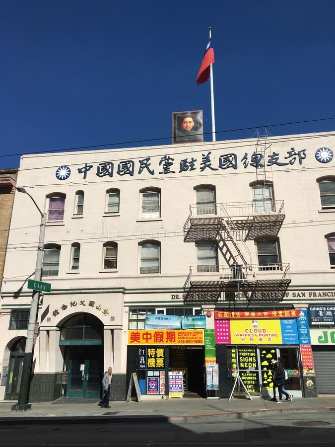 Dr. Sun dennoch Sun Memorial Hall, San Francisco stockbilder