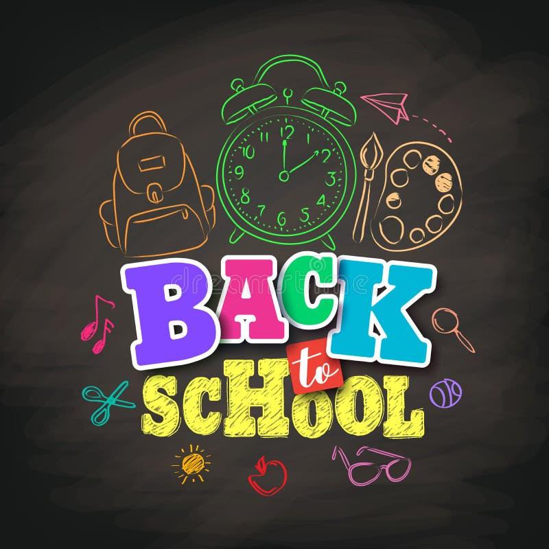 Dra tillbaka till skolavektordesignen med färgrika texter och släkt utbildning vektor illustrationer