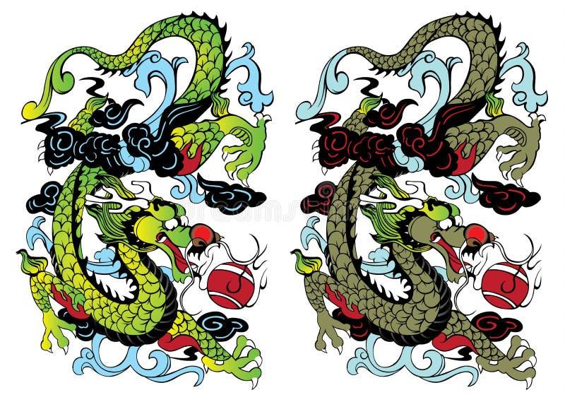 Draak royalty-vrije illustratie