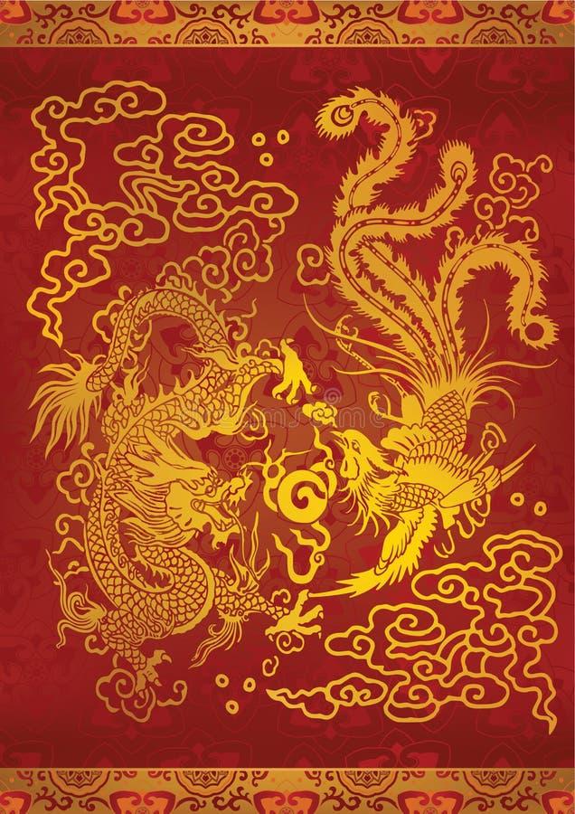 Draak & Phoenix royalty-vrije illustratie