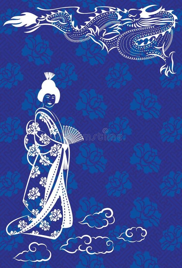 Draak en geisha vector illustratie