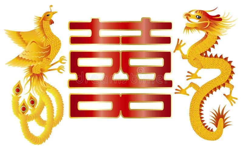 Draak en Phoenix met Chinees Dubbel Geluk stock illustratie