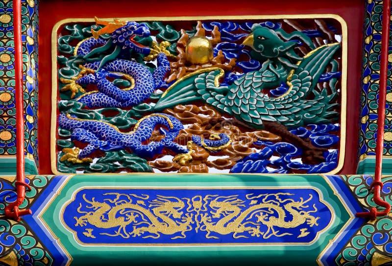 Drache-Phoenix-Gatter Yonghegong Peking stockbilder