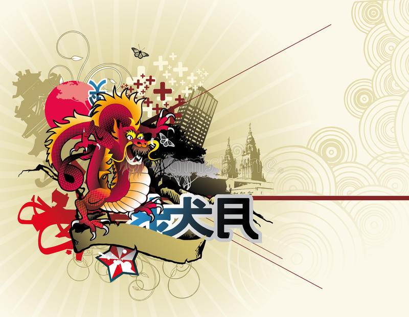 Dragão asiático ilustração do vetor