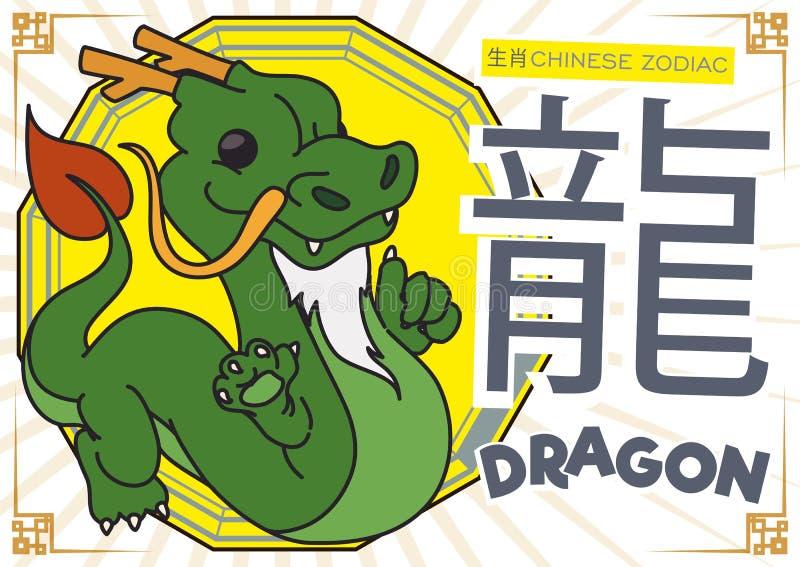 Dragão bonito no estilo dos desenhos animados para o zodíaco chinês, ilustração do vetor ilustração stock
