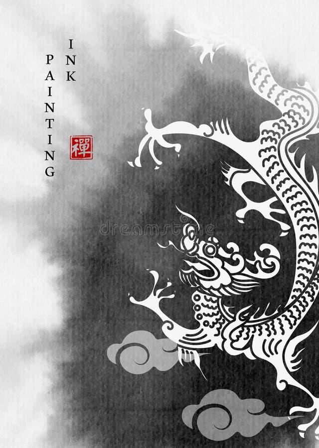 Dragão da ilustração da textura do vetor da arte da pintura da tinta da aquarela e nuvem do céu Tradução para a palavra chinesa:  ilustração do vetor