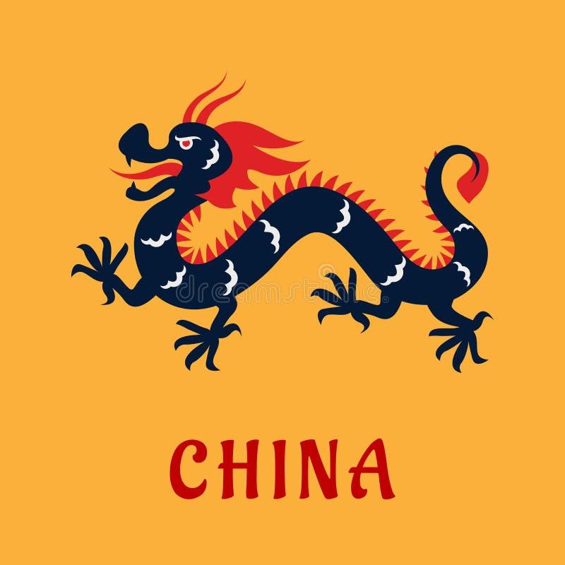Dragão do chinês tradicional no estilo liso ilustração royalty free
