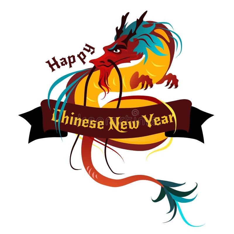 Dragão do chinês tradicional, símbolo antigo do asiático ou cultura da porcelana, decoração para a celebração do ano novo, mitolo ilustração stock
