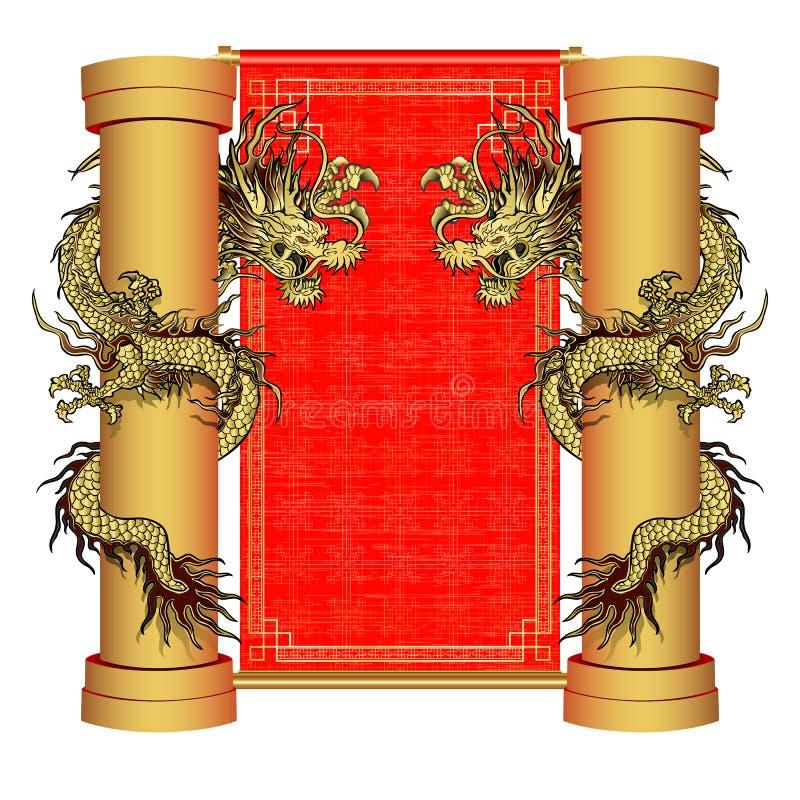 Dragão do ouro em um polo no fundo de ilustração do vetor