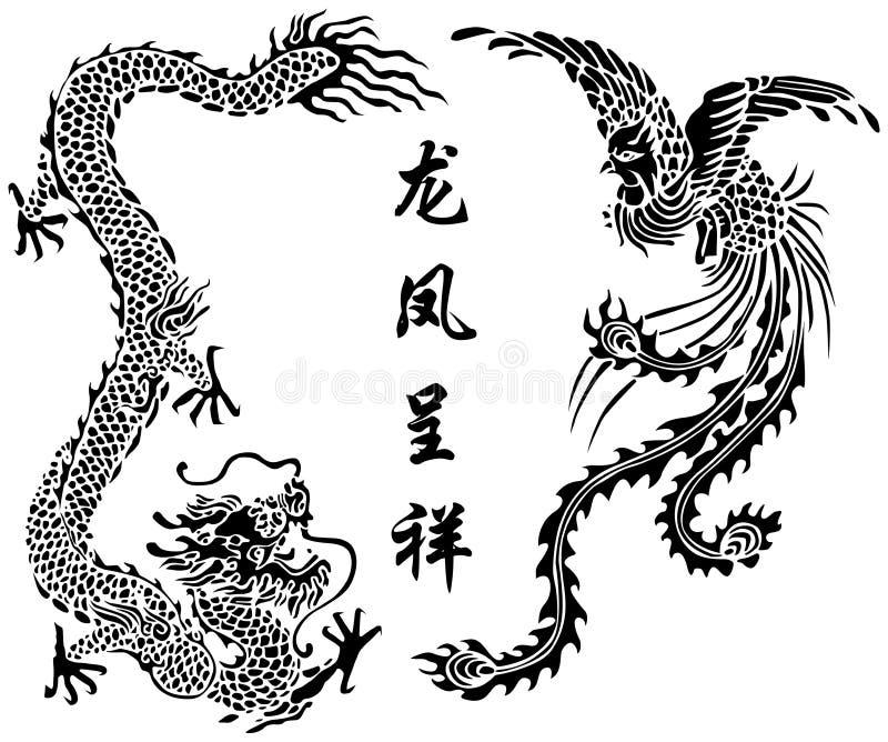 Dragão e Pho ilustração do vetor