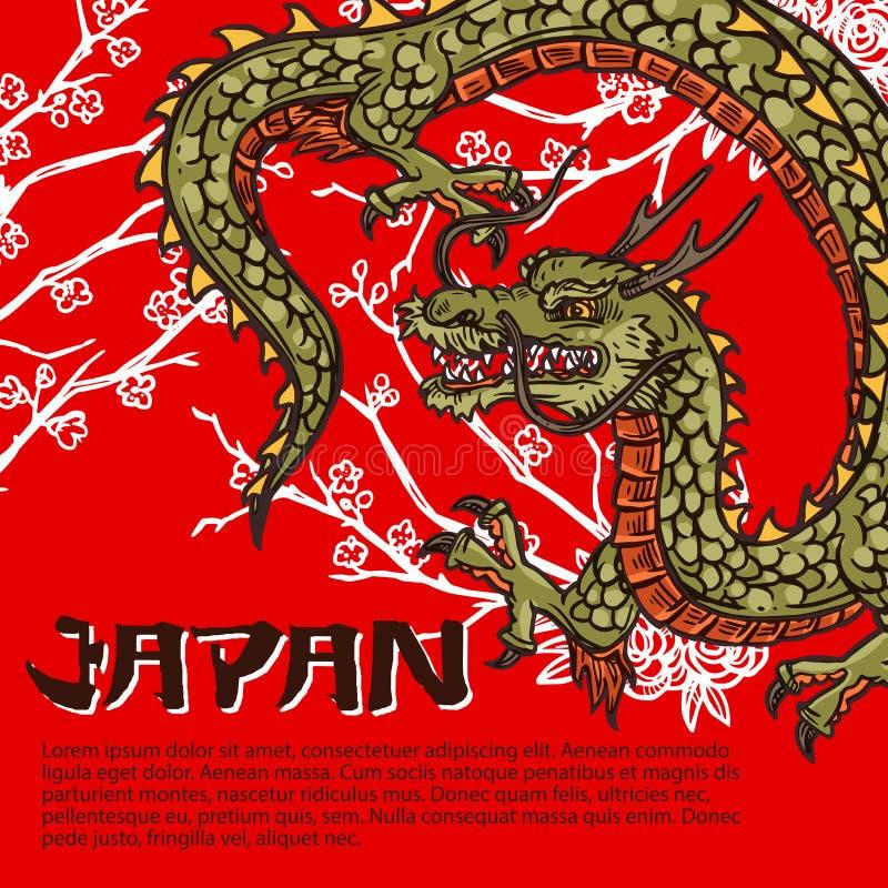 Dragão e ramo japoneses de sakura, curso ilustração stock
