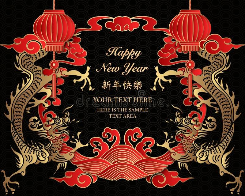 Dragão redondo retro chinês e lanterna felizes do quadro da nuvem de onda do relevo do vermelho do ouro do ano novo ilustração royalty free