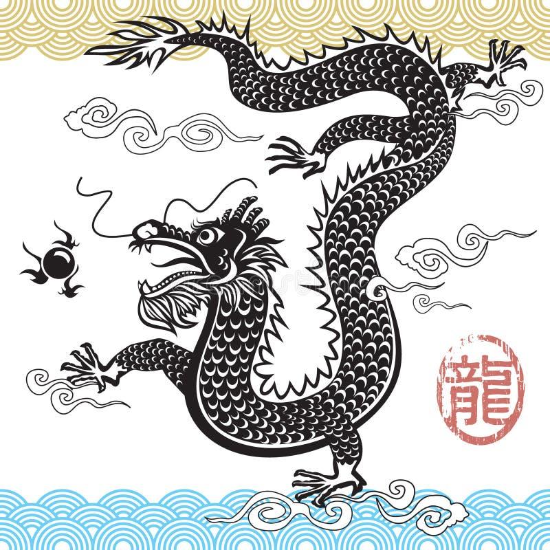 Dragão tradicional chinês ilustração royalty free