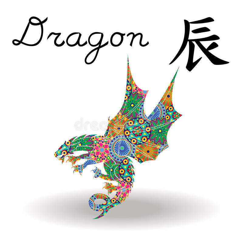 Dragón chino de la muestra del zodiaco con las flores geométricas del color libre illustration