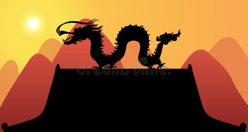 Dragón de la silueta con el fondo de la montaña ilustración del vector