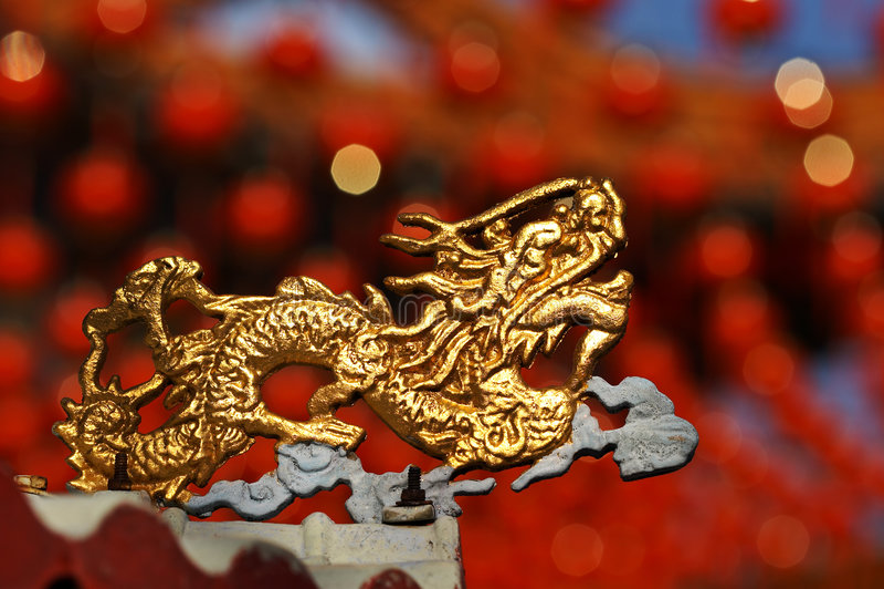 Dragón de oro foto de archivo libre de regalías