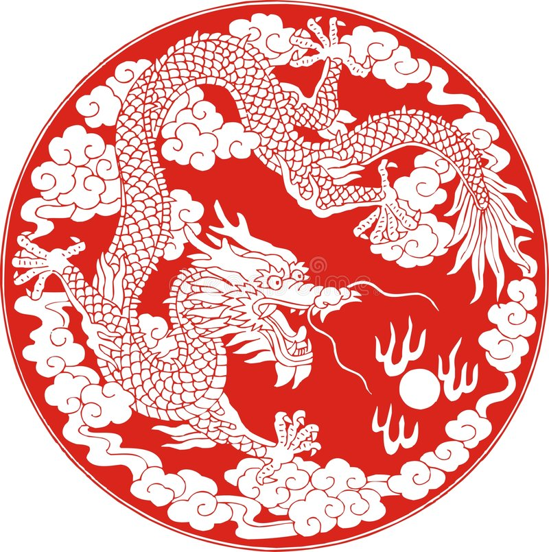 Dragón del mito libre illustration