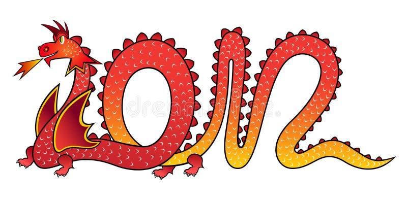 Dragón divertido como símbolo de 2012 ilustración del vector
