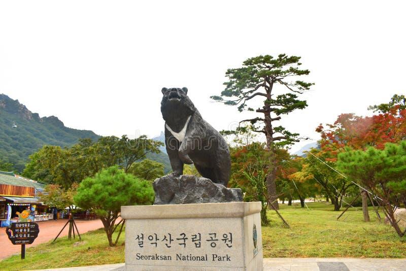 Dragen de het Seoraksan Nationale Park/Buffel Standbeeld stock foto