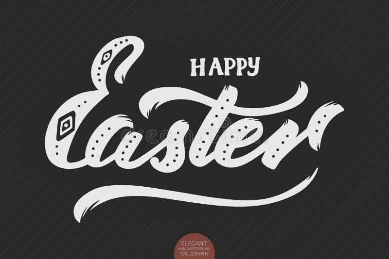 Dragen hand märka lycklig påsk Elegant modern handskriven kalligrafi Vektorfärgpulverillustration Typografiaffisch på vektor illustrationer