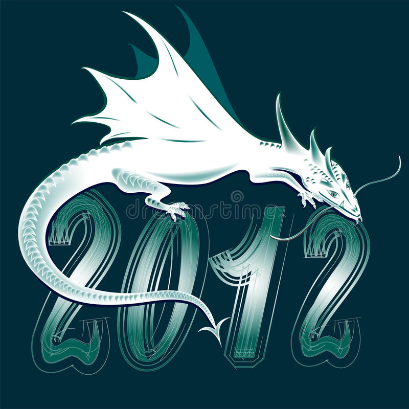 Drago 2012 royalty illustrazione gratis