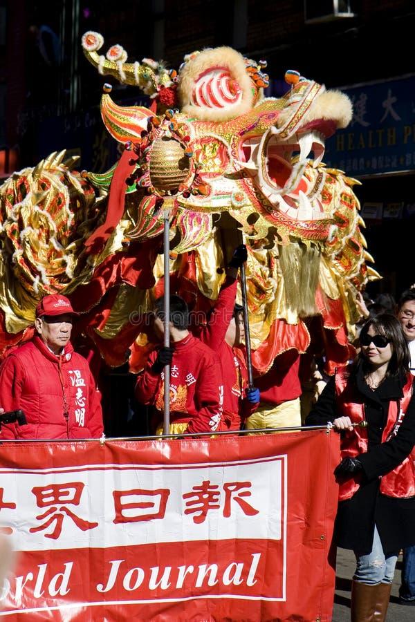 Drago alla celebrazione cinese fotografia stock libera da diritti