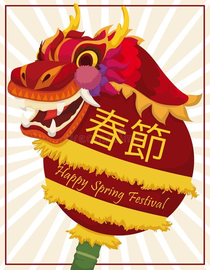 Drago cinese rosso tradizionale sopra la perla nel festival di primavera, illustrazione di vettore illustrazione di stock