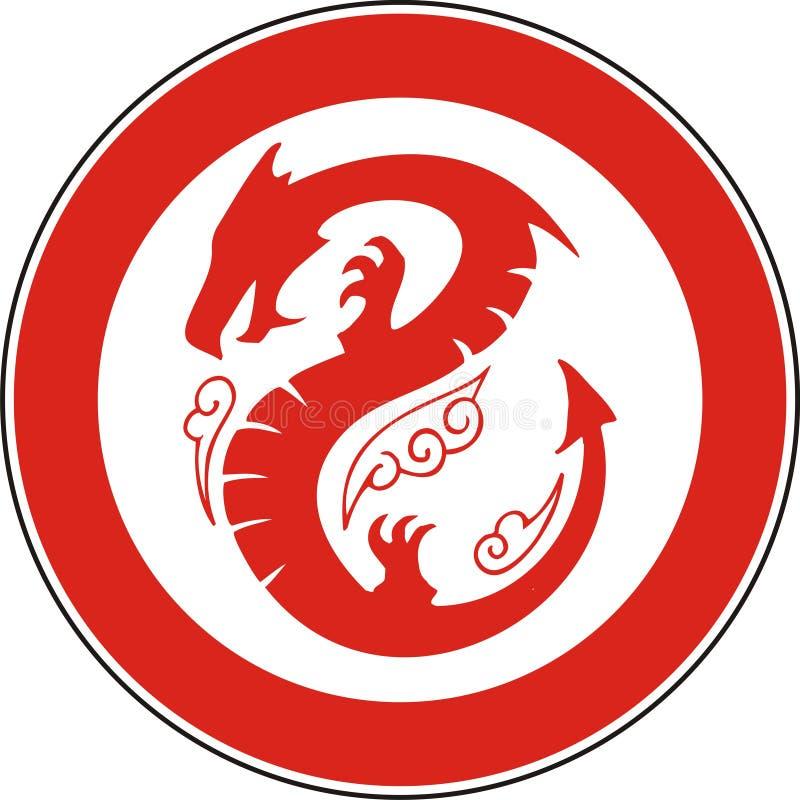 Drago cinese in un cerchio illustrazione vettoriale