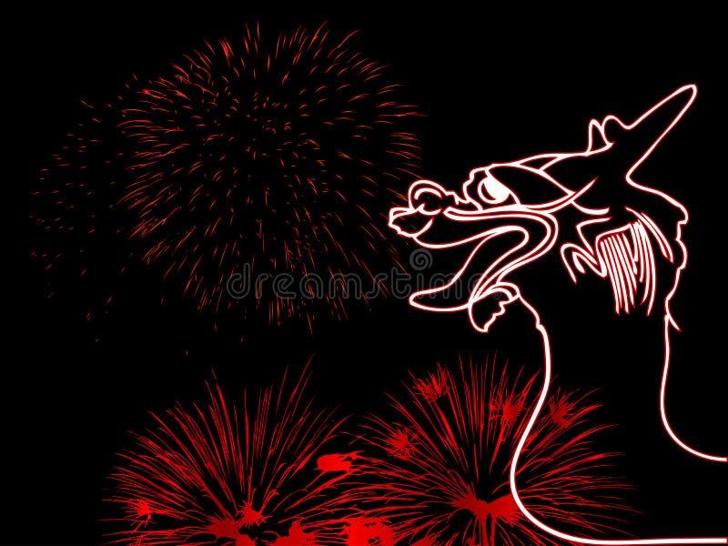 Download Dragon stock vector. Image of animal, dragon, astral - 22485129