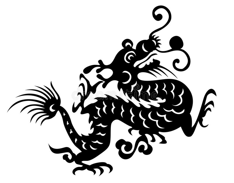 Dragon. Vector chinese traditional design stock illustration
