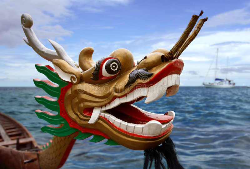 Dragon boat stock photography