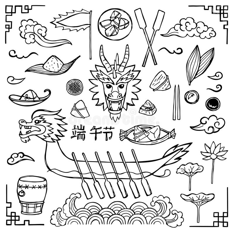 Dragon Boat Festival Doodle Set illustration stock
