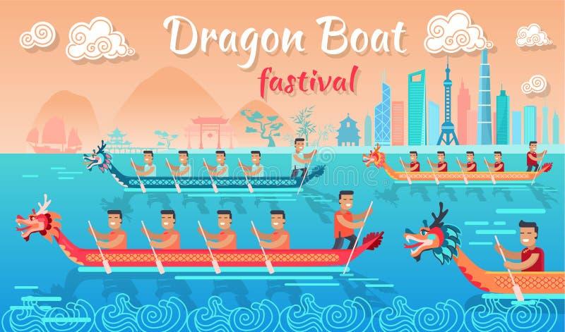Dragon Boat Festival in manifesto di promozione della Cina royalty illustrazione gratis