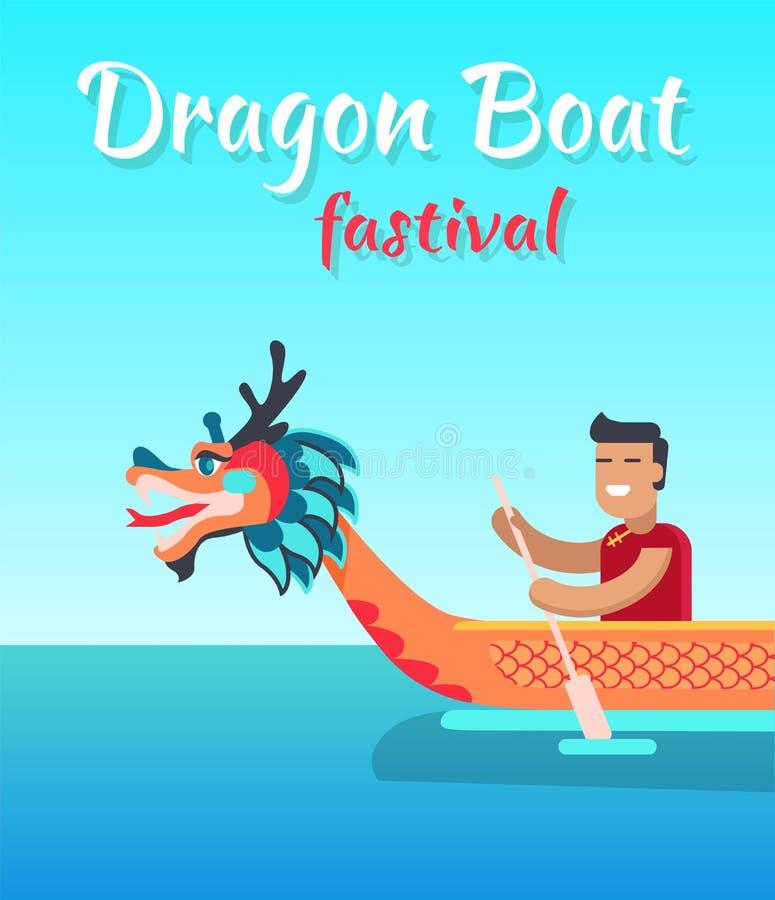 Dragon Boat Festival Promo Banner con l'uomo asiatico illustrazione vettoriale