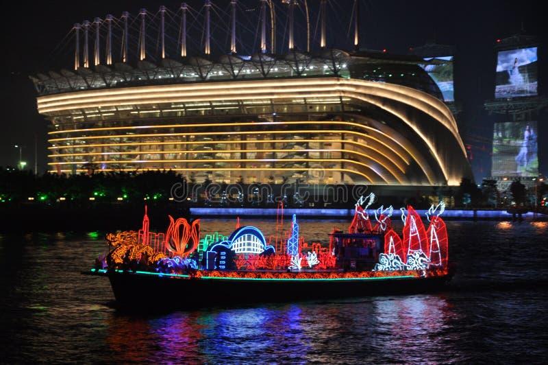 Haixinsha Stadium and Dragon Boat in Guangzhou China stock photo