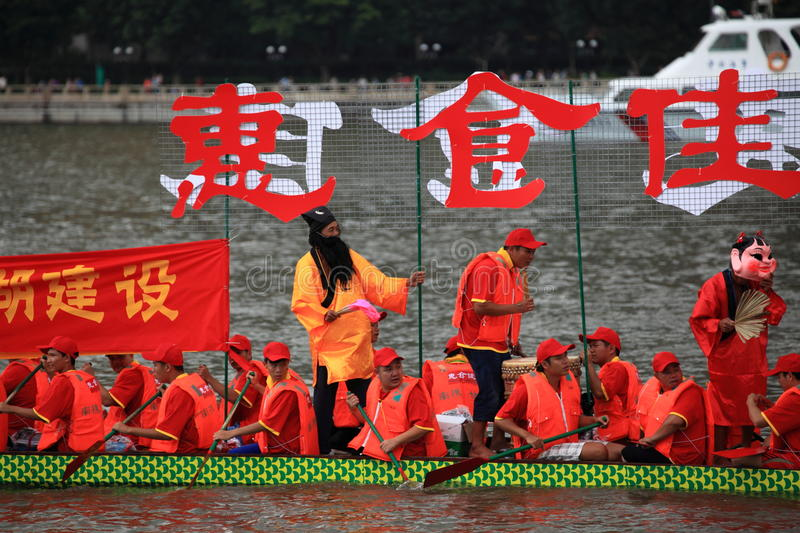 Dragon boat match in china stock image