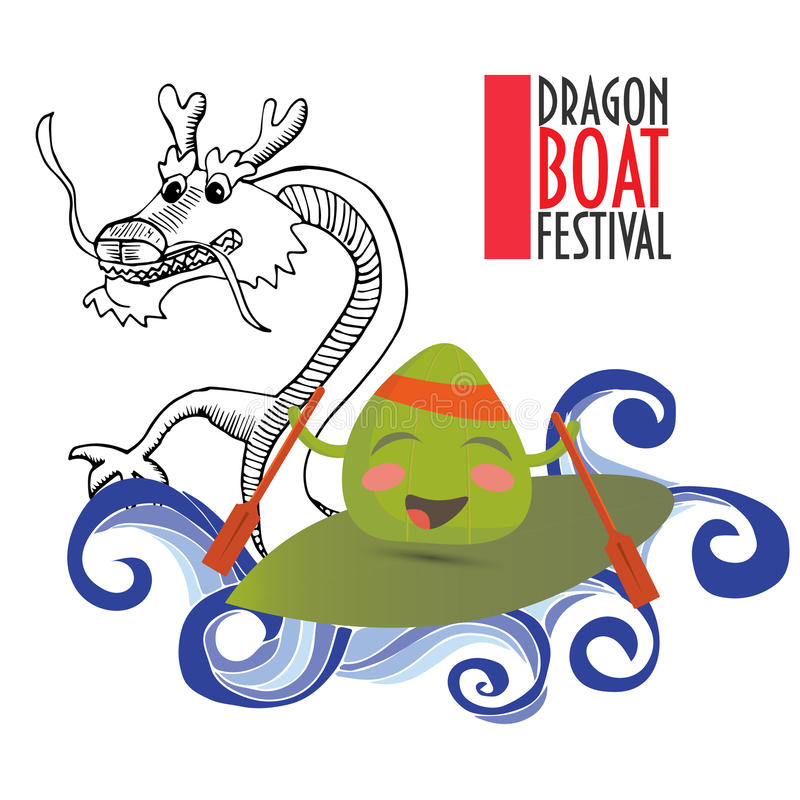 Dragon boat racing festival promotion illustration. Dragon boat racing festival promotion illustration: happy zongzi dumpling and chinese dragon surfing on stock illustration