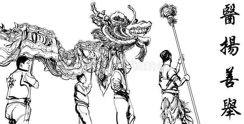 Dragon chinois d'an neuf illustration libre de droits