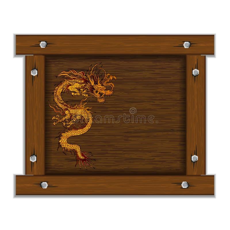 Dragon chinois sur le cadre en bois illustration libre de droits