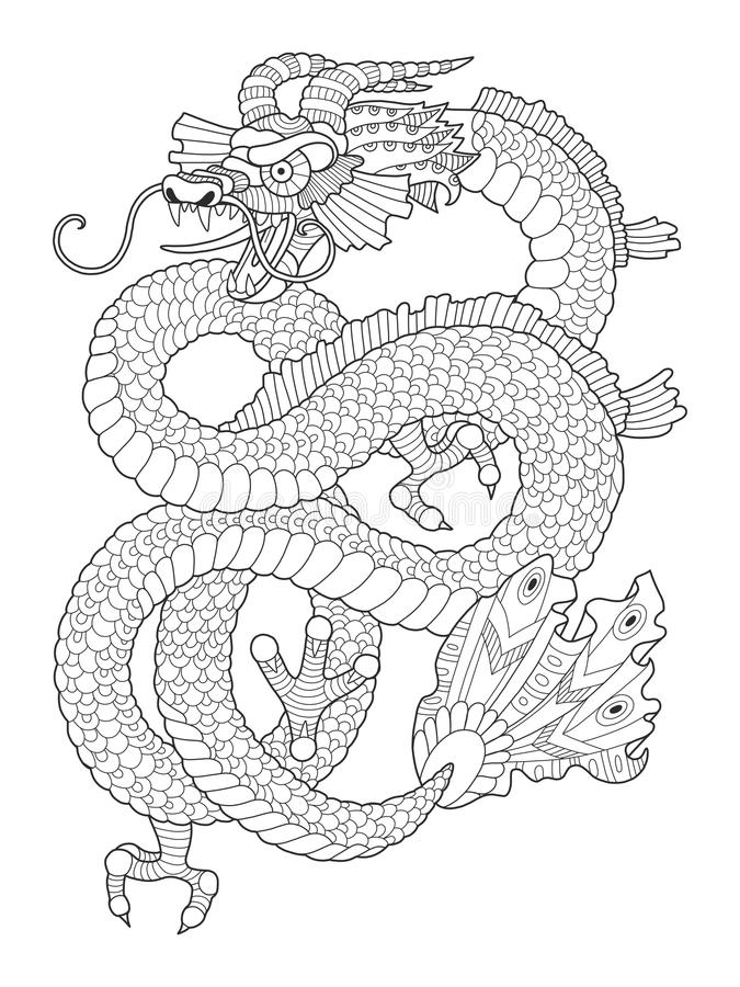 Download Dragon Coloring Book For Adults Stock Illustration