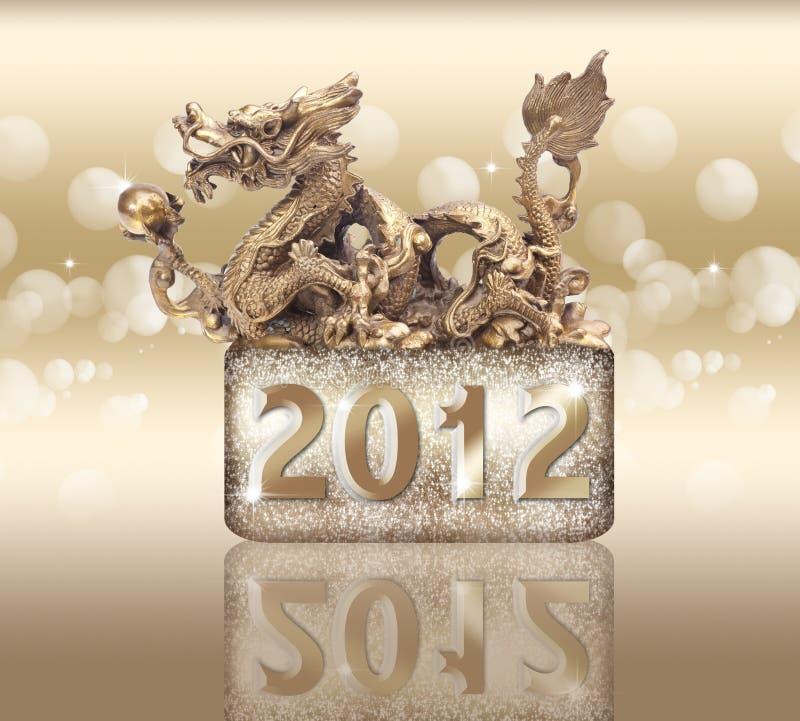 Dragon d'or, an 2012 illustration libre de droits