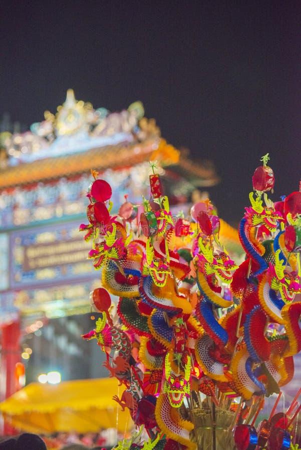 Dragon de papier chinois photo stock