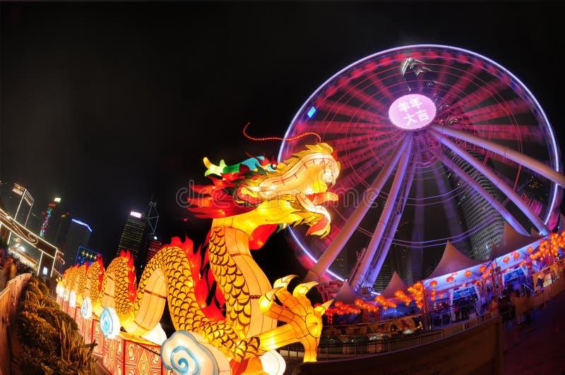 Dragon de roue de ferries photo stock